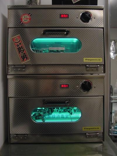 x-ray box
